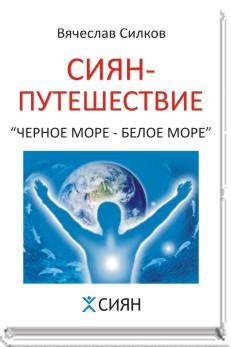запретная магия древних. том 1. книга джиннов скачать бесплатно